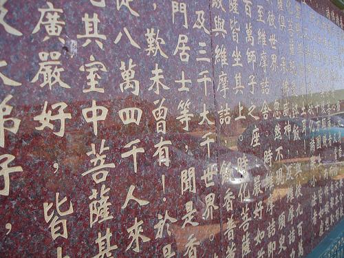 Management: il cinese è la seconda lingua più importante per i manager